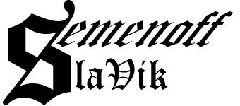 semenoff-logo